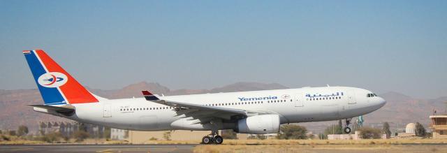 إعلان هام من الخطوط الجوية اليمنية