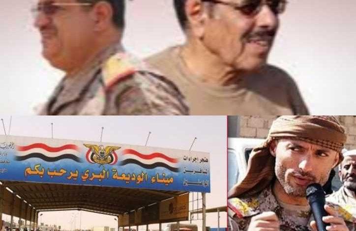 """بعد الوديعة السعودية .. تقرير جديد يطال المتورطين بـ""""الوديعة اليمنية """""""