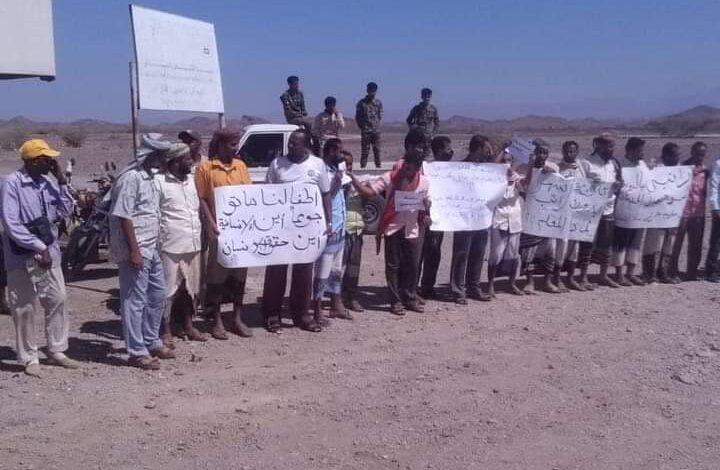 « أطفالنا ماتوا جوعاً » .. شعار رفع اليوم في لحج