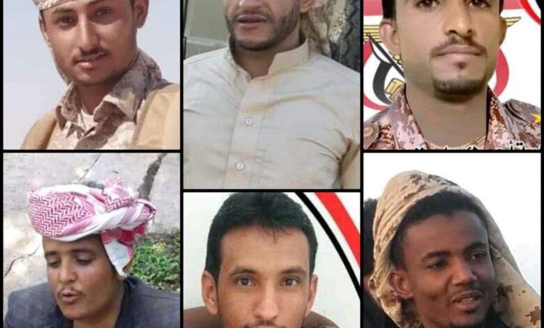"""مقتل عدد من قيادات وافراد قوات الشرعية في مأرب خلال الساعات الماضية """" أسماء وصور """""""