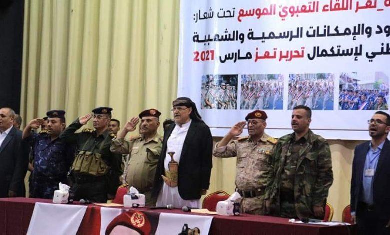 """إنتهاء موسم المعارك في تعز.. ناشطون يتهمون """"الإصلاح"""" بجني مليارات الريالات خلال المعركة الماضية!"""
