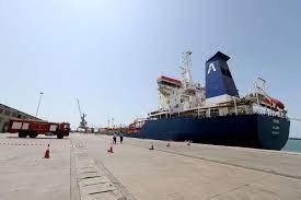 التحالف يسمح بدخول سفينة محتجزه الى ميناء الحديدة وهذه هي حمولتها