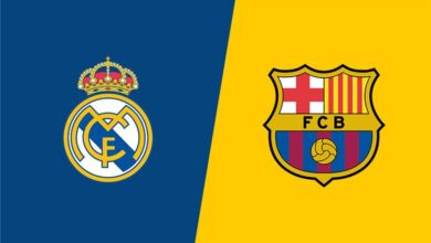 مشاهدة مبارة الكلاسيكو ريال مدريد وبرشلونة اليوم بث مباشر
