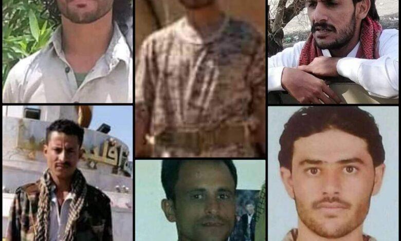 """مقتل عدد من قيادات وافراد قوات الشرعية خلال ال 24 ساعة الماضية """" أسماء وصور """""""