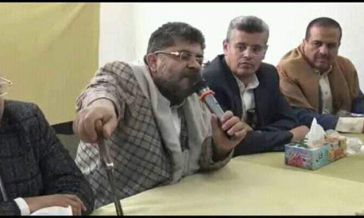 """الحوثي يرسل """" الجنبية """" إلى حسن نصر الله"""