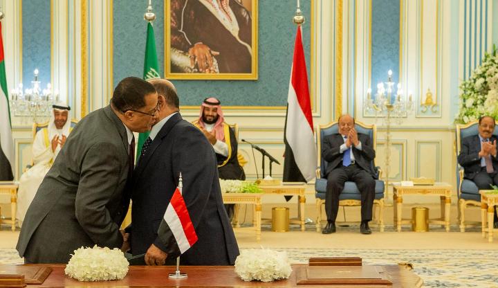 بتوجيه إماراتي … الانتقالي يسحب وفده المفاوض في اتفاق الرياض