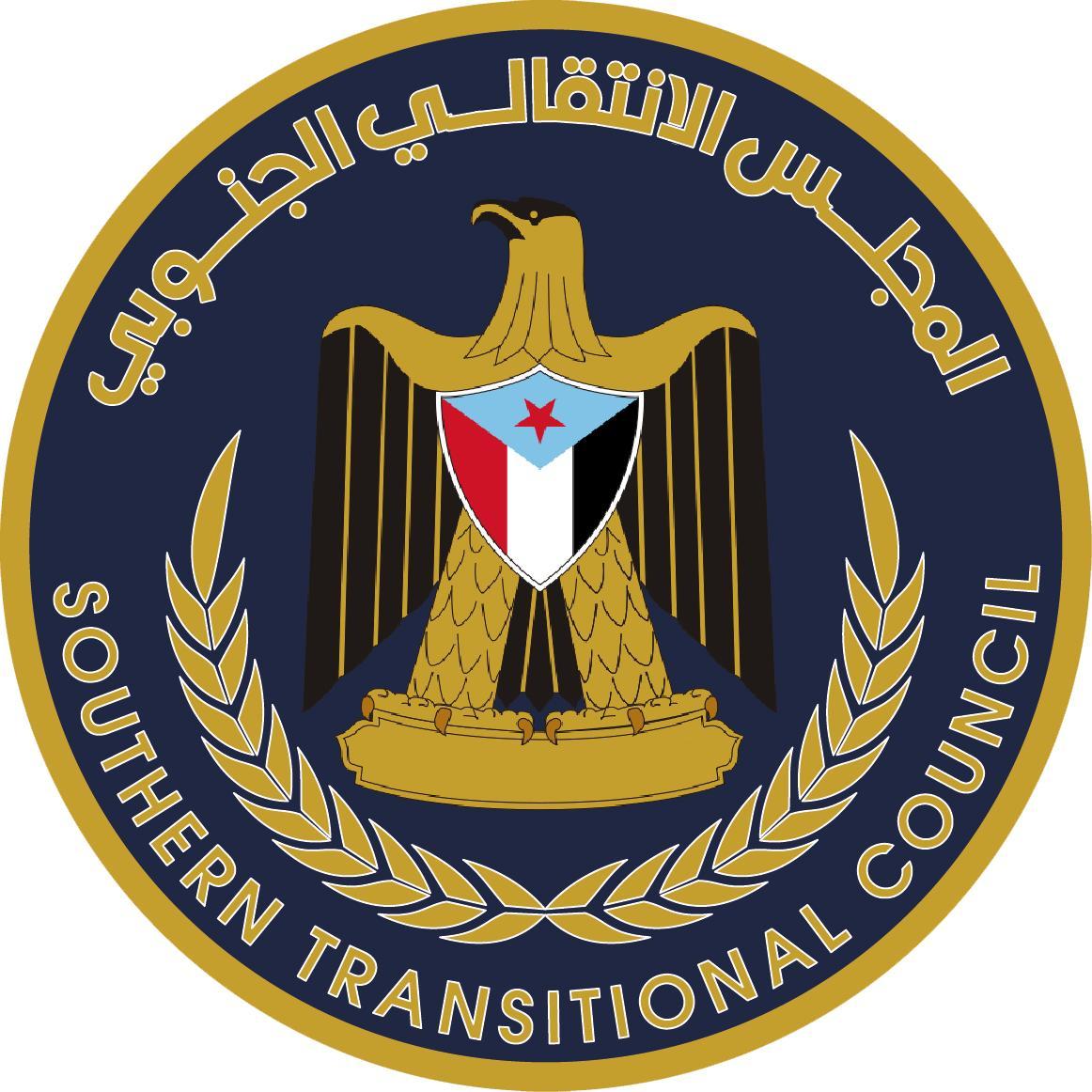 """المجلس الانتقالي يرد بشكل رسمي على البيان السعودي ويعلق على الأحداث في أبين """" هذا ما قاله """""""