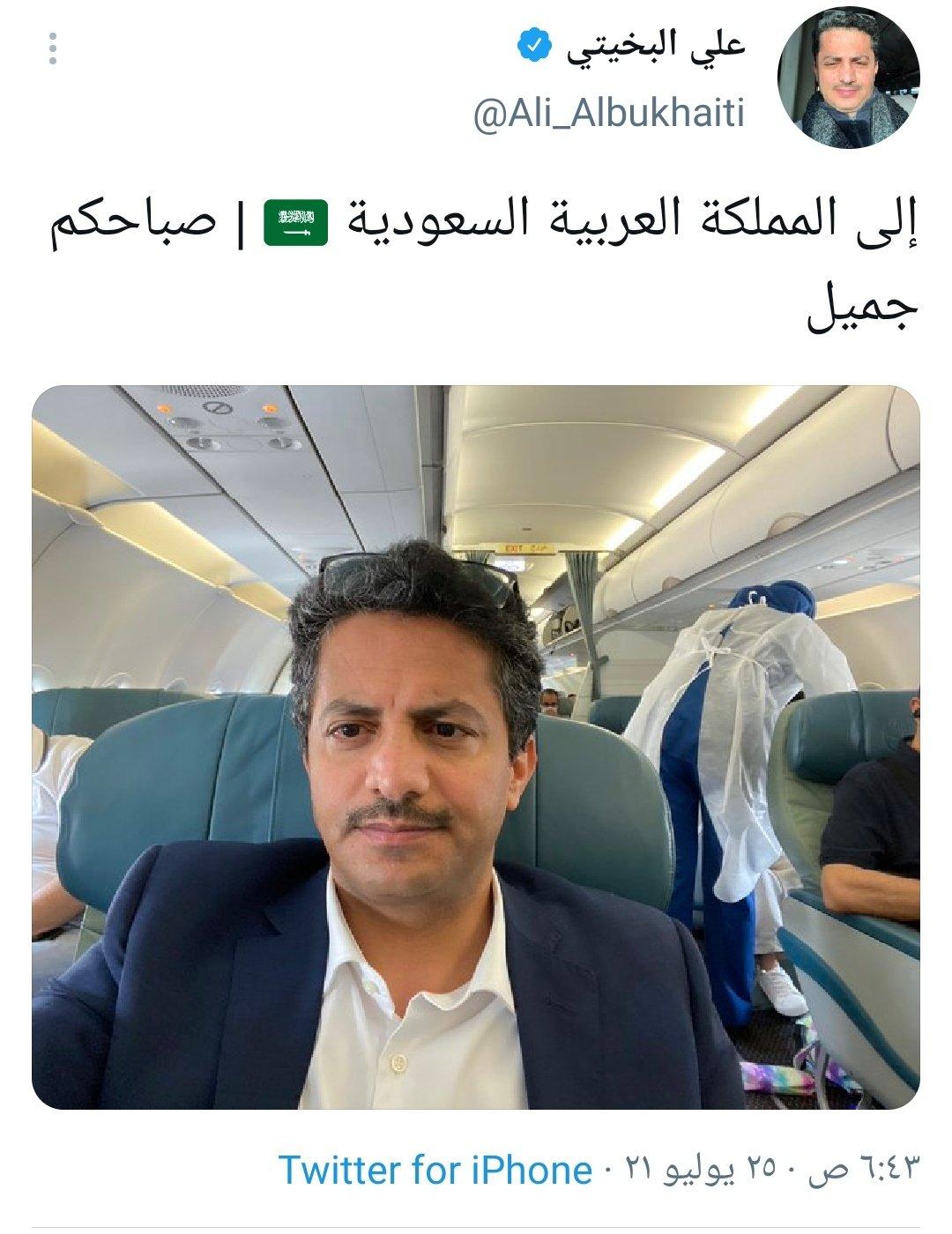 في زيارة مفاجئة .. البخيتي يحزم حقائبه ويتوجه إلى الرياض بحماية أمنية سعودية