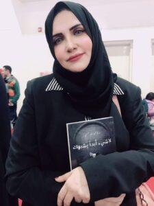 كاتبة جنوبية حسناء تشارك في معرض الكتاب الدولي (صورة)