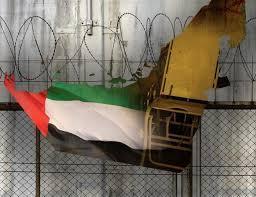 مطالبات دولية للأمارات بفتح سجونها والسماح بمقابلة المعتقلين والتحدث معهم