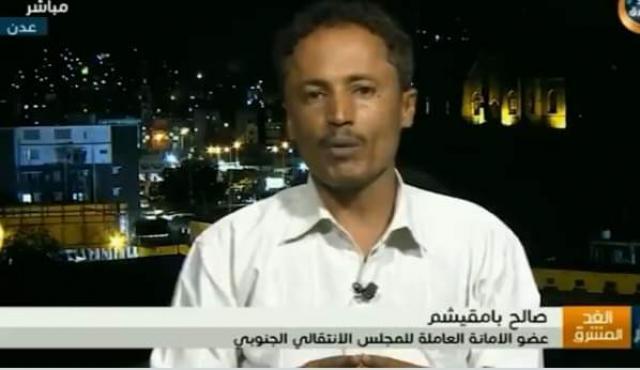 بالفيديو : البخاري ومسلم ينفون صحة تقدم الحوثيين في شبوة