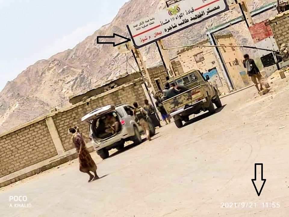 بالخريطة : إجمالي ماسيطر عليه الحوثيون في شبوة ومأرب خلال اليومين الماضيين وحتى هذه اللحظة