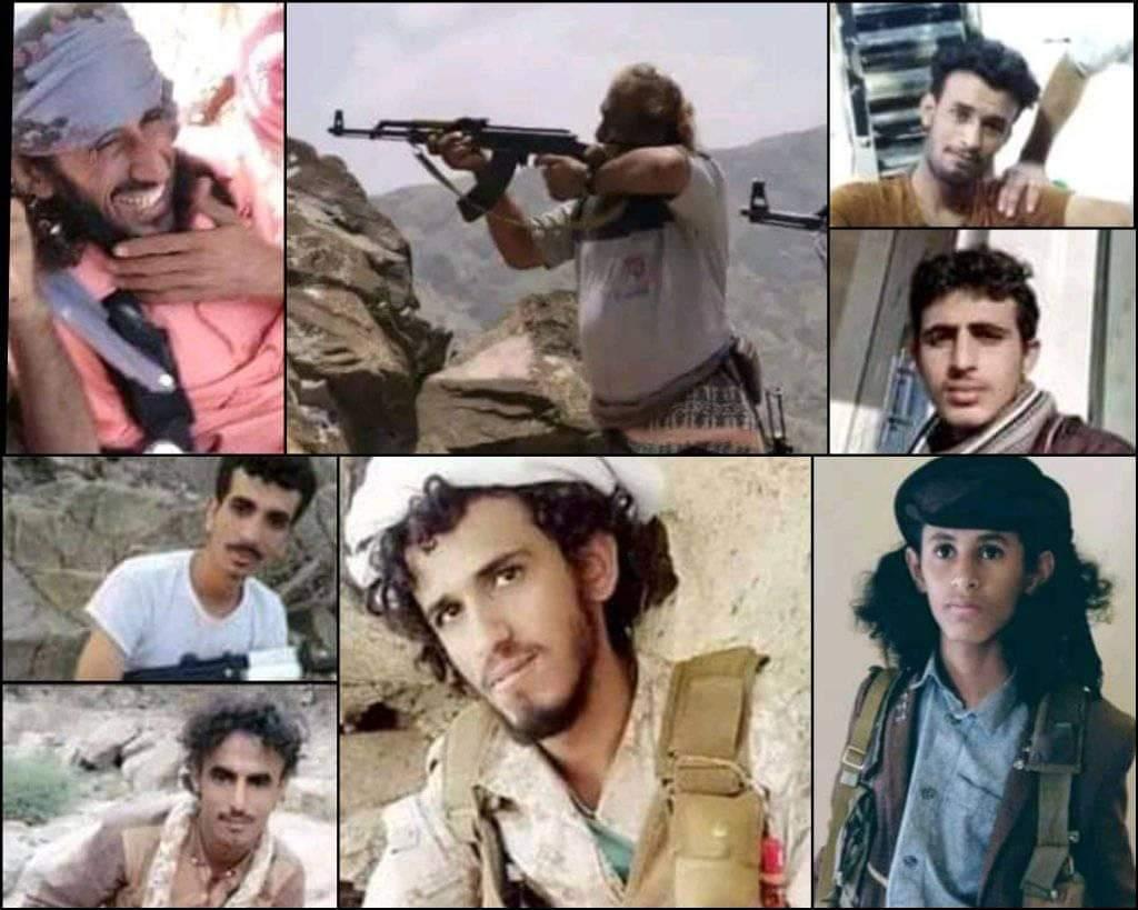 """مقتل عدد من ضباط وأفراد قوات الشرعية خلال 24 ساعة في معارك البيضاء وشبوة """" أسماء وصور """""""